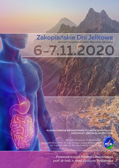 ZDJ_2020